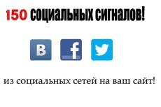 Копирование-парсинг товаров из интернет-магазинов или каталогов 5 - kwork.ru