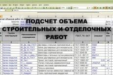 Выполню техническую иллюстрацию 3 - kwork.ru