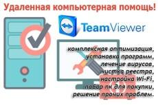 SEO оптимизация сайта на MODX Revolution под ключ 9 - kwork.ru