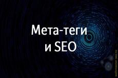 Расшифровка аудио, видео в текст 23 - kwork.ru