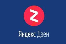 Размещение 1 пресс-релиза на 30 сайтах + Ускорение индексации 19 - kwork.ru