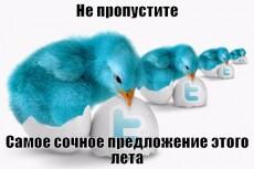 Поставлю пять ссылок которые дадут переходы на ваш сайт 16 - kwork.ru