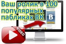 30 постов на жж 10 - kwork.ru