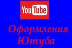 Прокачаю аккаунт в Клеш Рояле 4 - kwork.ru