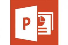 Сделаю презентацию в PowerPoint 14 - kwork.ru