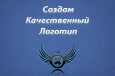 8000 просмотров сайта +2000 в подарок 4 - kwork.ru