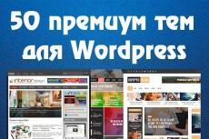 Продам полный набор иконок для сайта  84 Гб 4 - kwork.ru