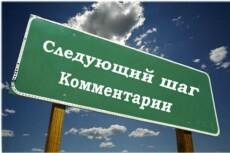 Вечные ссылки - блог + сообщество вк -строительство, мебель, дизайн 4 - kwork.ru