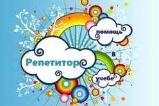 Сделаю копию или создам новый Landing page-одностраничник 3 - kwork.ru