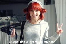200 постов-твиттов в соцсети twitter 4 - kwork.ru