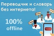 подберу картинки к сайту 5 - kwork.ru