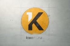 Создам интернет-магазин 24 - kwork.ru