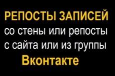 Продаю конструктор баннеров 11 - kwork.ru