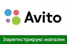 Внесу изменения, доработаю сайт 5 - kwork.ru