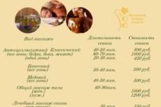 Разработаю дизайн годового настенного календаря-постера 37 - kwork.ru