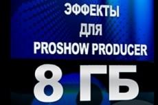 Верстка в Indesign 6 - kwork.ru