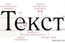 Счет и накладная/акт для оплаты товаров/работ/услуг 6 - kwork.ru