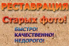 Фирменный стиль компании с нуля под ключ 30 - kwork.ru