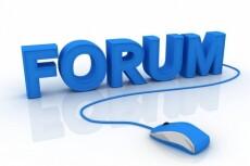 Оставлю 30-50 сообщений на форуме с узкоспециализированной тематикой 8 - kwork.ru