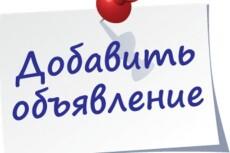 Набор текста со сканов, расшифровка аудио- и видеофайлов 5 - kwork.ru
