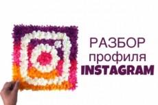 Аудит сайта, анализ ошибок и перспектив роста 9 - kwork.ru