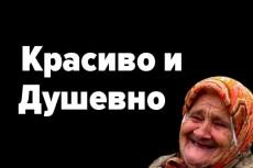 Нарисую качественный логотип 4 - kwork.ru