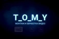 Делаю видео под ключ 5 - kwork.ru