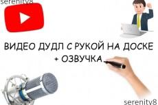 Анимация в powtoon с дикторской озвучкой дешево 19 - kwork.ru