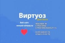 Сделаю качественный монтаж видеоролика, клипа, видеопоздравления 8 - kwork.ru
