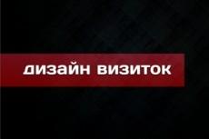 Сделаю листовку, брошюру 44 - kwork.ru