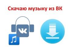 Безлимитное  облачное хранилище  Google Drive 14 - kwork.ru