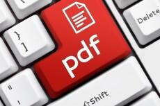Печатаю  текст из любого PDF, DjVu,JPG  в документ WORD 17 - kwork.ru