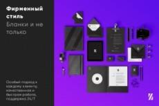 Разработка дизайна для мобильных приложений IOS и Android 11 - kwork.ru