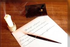 Напишу уникальный текст, статью 47 - kwork.ru