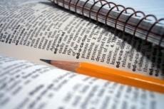 Напишу стихотворение 32 - kwork.ru