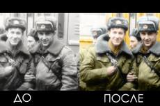 Ретушь черно-белых фото 13 - kwork.ru