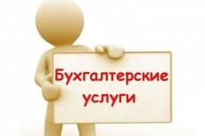 Сделаю отчет, формулу, каталог в excel 12 - kwork.ru