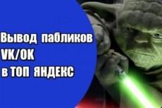 Бизнес на SMM 4.0 - практический тренинг 18 - kwork.ru