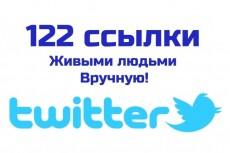 10 уникальных постов с ссылкой 22 - kwork.ru