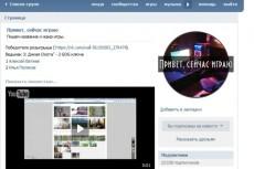 Пишу уникальные статьи. 15000 знаков копирайтинга 5 - kwork.ru