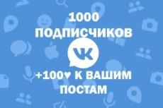 Соберу базу email-адресов с любого сайта 15 - kwork.ru