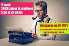 сделаю дизайн визитки в 3 вариациях 5 - kwork.ru