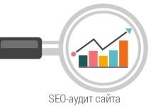 Технический анализ сайта 8 - kwork.ru
