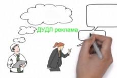 Анимация для рекламы 20 - kwork.ru