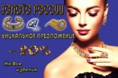 Озвучу текст, аудиокнигу, аудиоролик 12 - kwork.ru