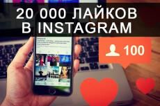 Лендинг в Instagram 16 - kwork.ru