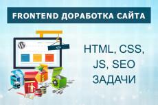 Восстановлю доступ к админке сайта 37 - kwork.ru