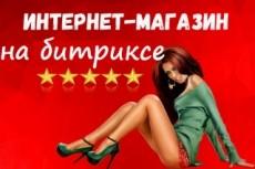Напишу ряд статей, заполню сайт уникальный копирайтом 22 - kwork.ru