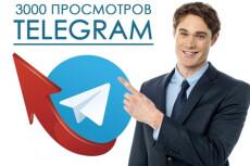 Уберу фон с картинок, обработаю фото для каталогов 10 - kwork.ru