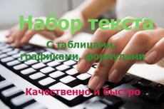 Основы Html и CSS 5 - kwork.ru